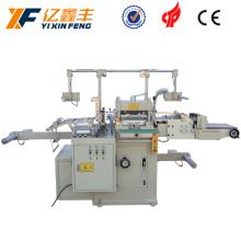 Máquinas automáticas de corte de papel para perfuração de filme de telefone móvel automático