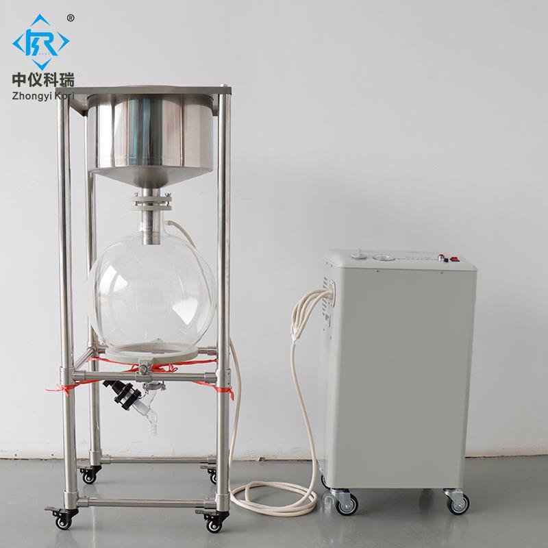 Nutsche Filter With Vauum Pump Jpg
