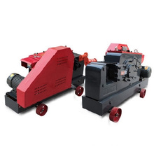 Mini Steel Cutting Machine For Construction