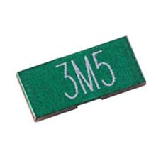 Ultra Low Ohm (Metal Strip) Chip Resistor 1W~3W