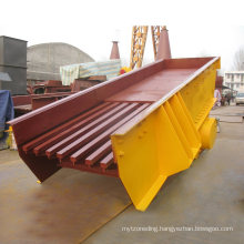 Reliable Vibrating Feeder for Sale