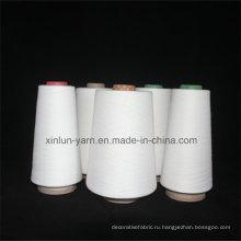 Необработанная белая 100% вискозная пряжа для ткачества вязания