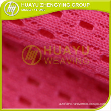 Cool mesh,sandwich mesh fabric for chair YT-0966
