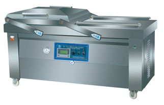 Vacuum Package Machine With Xier