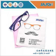 Microfiber Suede Cleaning Glasses Cloth