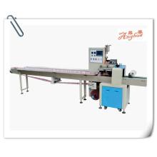 Machine d'emballage de pain Machine d'emballage d'oreillers (AH-500)
