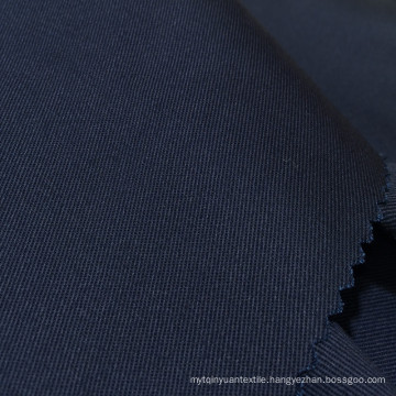 100% Twill Cotton Fabric Sold by Meter