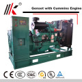 Country detroit diesel generator used diesel dynamo alternator 25kva 20kw cum engines