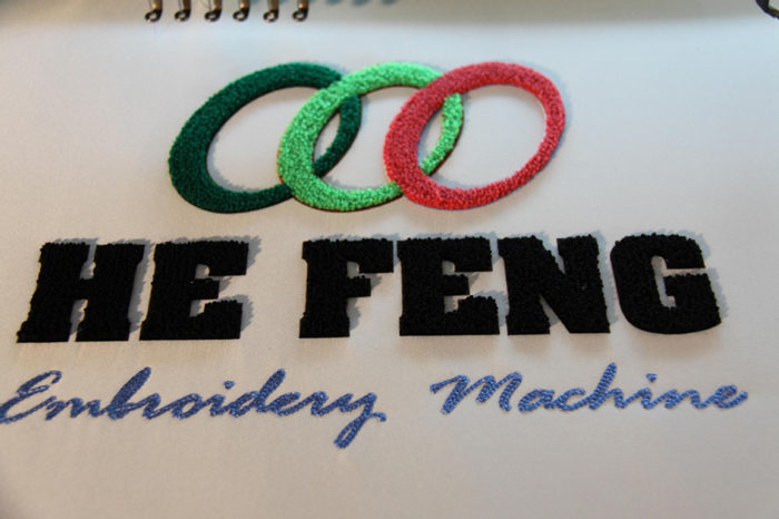 chenille machine 01
