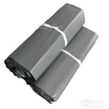 Saco de plástico de envio pelo correio cinzento de Cuatomized do LDPE