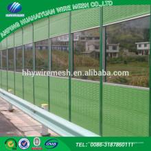 Barreira de ruído de barreira acústica de estilo moderno de venda de fábrica de alta qualidade 2500 * 500 * 80mm