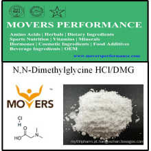 Hot Sell Vitamin Produto: N, N-Dimetilglicina HCl / Dmg