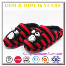 New Designed Fashion Embroidery Funny Children Slipper