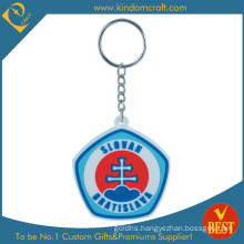 High Quality Factory Directly Sale 3D Rubber Key Chain for Souvenir with Hotel Logo