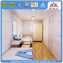 10FT стандартные сборные дома в Австралии