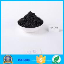 скорлупы грецкого ореха активированный уголь для обессеривания дизельного топлива