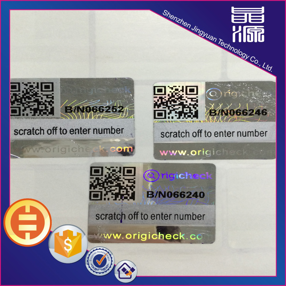 QR Hologram Tamper Proof Barcode Labels