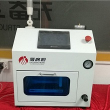 JGH-893 Full Automatic Panasonic Nozzle Cleaning Machine