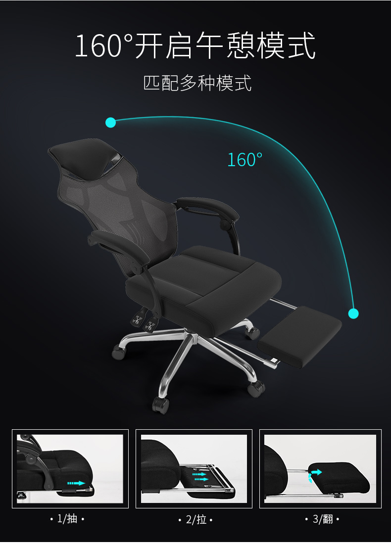 footrest effect for office chair