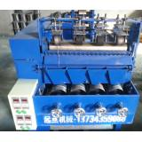 Full Automatic Stainless Steel Scrubber Making Machine