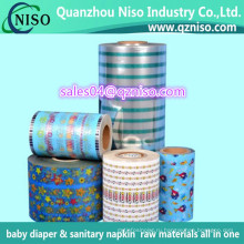 Сырье PP младенца пеленки Прифронтовая лента от производителя Китая
