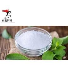 Organic tapioca fiber resistant dextrin