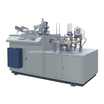 ZX-D  automatic bowl (cup) making machine