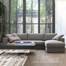 Moderno de la tela sofá de la sala muebles de moda de estilo japonés