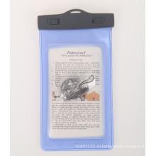 АБС Блокировка Ясный PVC Водонепроницаемый Чехол для мобильного телефона (YKY7255)