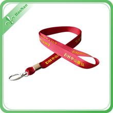 Hot Style Popular Meeting Promotion Gift Item Fabric Lanyard