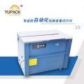 Yupack Hochwertige halbautomatische Umreifungsmaschine mit PCB-Steuerung
