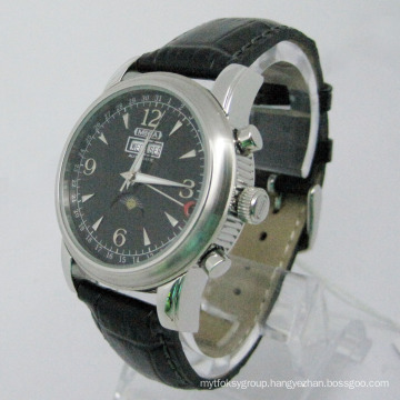 Stainless Steel Mechnical Watch (HLSL-1012)