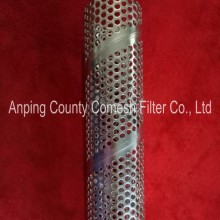 Perforated 304 Stainless Steel Spiral Filter Tube