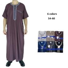 Ropa musulmana de 58 pulgadas para hombres