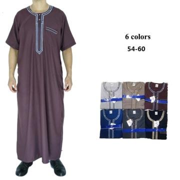 58-дюймовая мусульманская одежда для мужчин