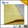 2015 new fashionable good price kevlar mesh fabric