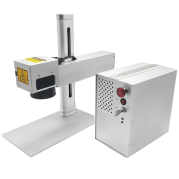 Máquina de marcação a laser 1064 nm