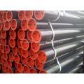 Труба бесшовная стальная MS CS A106 Din1629