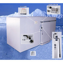 Cuber Eis Gefrierfach Raum Explosion Gefriermaschine Raum Niedrige Temperatur