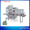 Automatic Sleeve Wrapping Machine with CE Approval (QSJ-5040A)