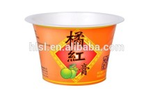 IML plastic frozen food tray packaging