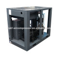 Water cooling 160KW 13Bar highly compressor with factory price