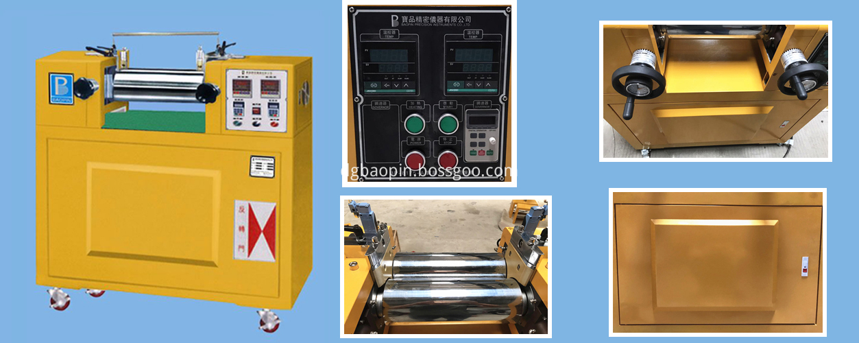 Electric heating two roll mill equipment contro details