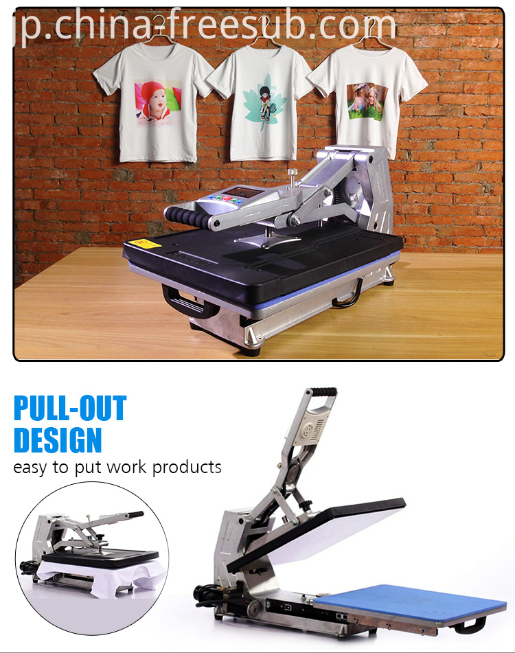 FREESUB Automatic T Shirt Printer Machine for Sale