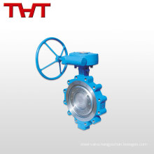 Safe stainless automatic wafer type lug butterfly valve price