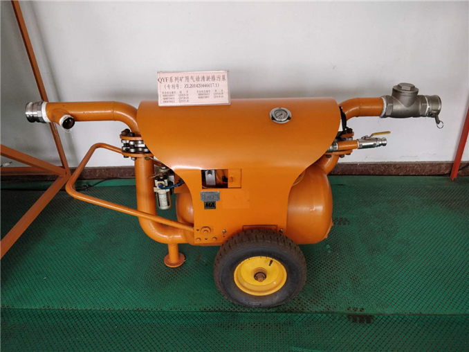 coal pneumatic pump Australia style for dredging mud (2)