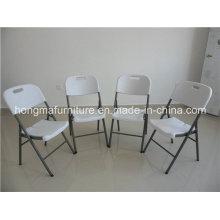 Удобный складной стул для использования в мероприятиях