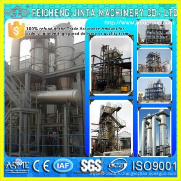99,9% Оборудование для производства спирта / спирта «под ключ» Оборудование для дистилляции цен