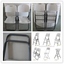Heißer Verkaufs-im Freienmöbel-Garten-Stuhl / Qualitäts-fördernder preiswerter faltender Stuhl / Blasform-HDPE Plastikstahl-Stuhl (HQ-U53)