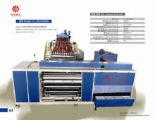 CL-80/120/80 H 2,0 M gelişmiş LLDPE streç Film bitki
